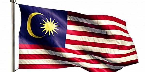 ماجستير في الفلسفة في دراسات اللغة الماليزية (عن طريق البحث)