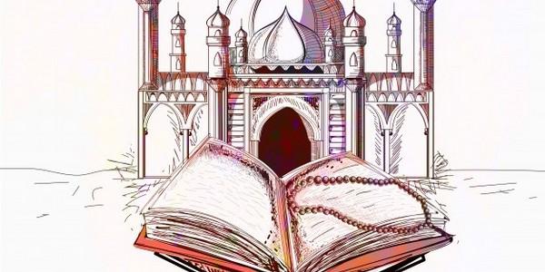 بكالوريوس التربية (القرآن والسنة)
