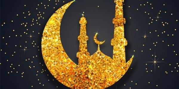 بكالوريوس في المعرفة الإسلامية المكرسة والتراث في الفقه الإسلامي