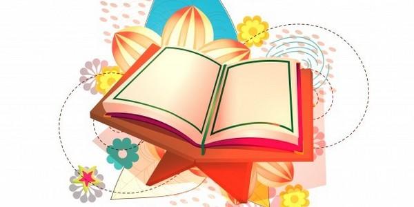 بكالوريوس في المعرفة الإسلامية المكرسة والتراث في القرآن والسنة الدراسات