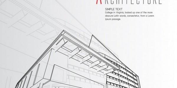 بكالوريوس العلوم في الدراسات المعمارية