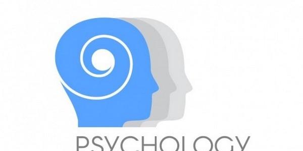 دكتوراه في علم النفس - الإرشاد علم النفس (من خلال البحوث)