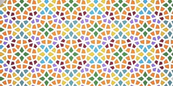 ماجستير في الآداب - الروحانية الإسلامية والمجتمع المعاصر (من خلال البحوث)