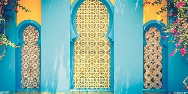 بكالوريوس العلوم الإسلامية (تخصص) القرآن الكريم وعلومه