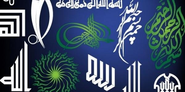 بكالوريوس اللغات (تخصص) اللغة العربية وآدابها